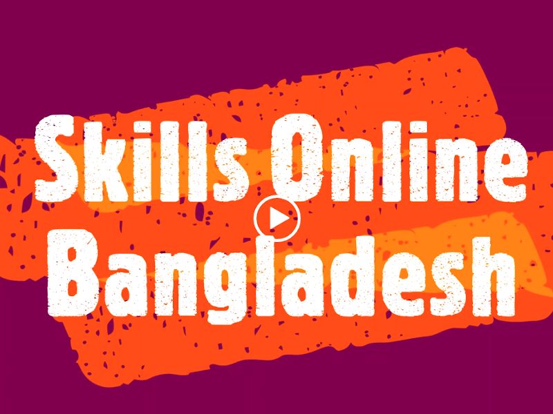 Layla Nur Kaly Lita from Chittagong can learn anytime and anywhere with the power of E-learning